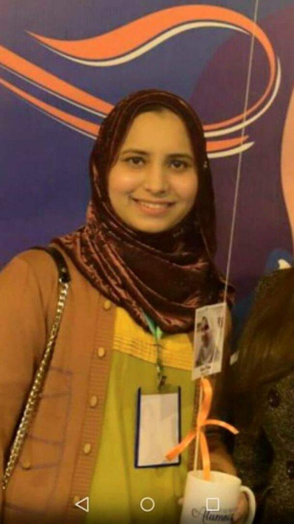 Dr. Nafeesah Fatimah