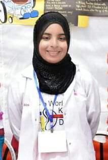 Dr, Qurat ul Ain